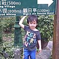 20100430東勢林場