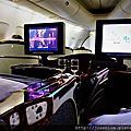 機艙也是種旅行