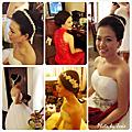 Bride Meirü