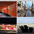 2015OCT日本賞楓旅
