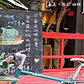 最愛咖啡館02
