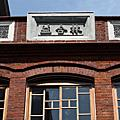 大稻埕迪化街巡禮