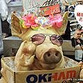 201207_日本沖繩@第一牧志公設市場