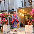 201207_日本沖繩@PAIKAJI本店