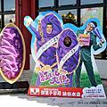 201207_日本沖繩@御菓子御殿(讀谷本店)