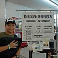 201207_日本沖繩@再見 沖繩