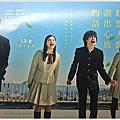 2017電影@好想大聲說出心底的話。/2017發呆比賽