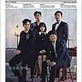 2017電影@與神同行