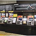20180629~20180705_北九州交通(機場巴士/地鐵二日券/山陽線JR PASS/火車/公車)