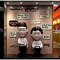 台北甜品店@鮮芋仙(忠孝旗艦店)