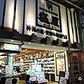 2013沖繩集錦