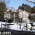 2014日本輕井澤舊銀座通
