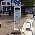 2013日本北陸行