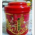 絲路美人茶