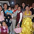 2009/3/15季玲結婚照