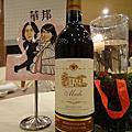 20111009 信勳 & 馨芳 婚禮