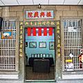 北港水道頭文化園區
