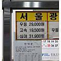 2012-12-12釜山特輯4~來去文化遺產城市..慶州경주