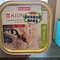 荷蘭beaphar樂透貓咪腎臟保健餐盒鴨肉