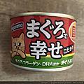 日本Hagoromo嚴選有魚魚真幸福貓罐(鮪魚添加)