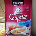 德國Vitakraft神奇煲湯-鮭魚