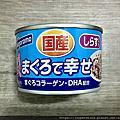 日本Hagoromo有魚魚真幸福貓罐(鮪魚添加)