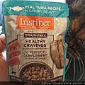 原點貓鮮食餐包-鮪魚