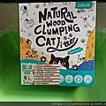 凱沃天然木凝結貓砂-天然木
