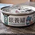 汪喵星球銀養罐-鰹魚