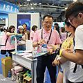 2018台灣DRT潛水展