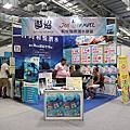 2019台灣DRT潛水展