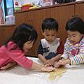 107年2月烹飪~楓糖餅乾   亭君,若瑩老師班