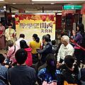 SOGO的京都展茶道表演