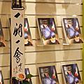103/10/18《茶道 茶の湯入門》新書發表會加開場今日圓滿落幕