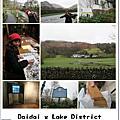 【旅遊∣英國】-Day3 湖區
