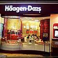 (高雄夢時代) 哈根達斯 冰淇淋鐵板燒