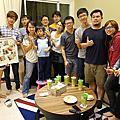 20141026 台南凱復豪宅參訪
