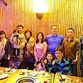 20150103 高雄串門子燒烤聚餐