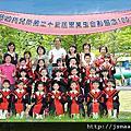 2011慈幼畢業禮