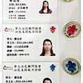 哺乳諮詢證照