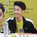 2011/02/22陳漢典代言樂動小將活動