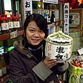 2009.12 ❤日本❤京阪神❤新婚旅行