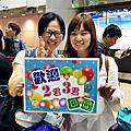 2017.4 ❤日本❤沖繩❤親子旅行