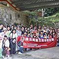 20131027 志工生態研習