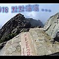 20190101 中華民國108年
