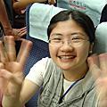 20060913畢旅第一天