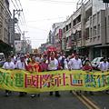 20081108新港國際社區藝術節