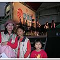 20081206高雄二日遊