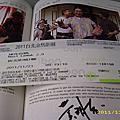 2011金馬影展相關圖片