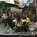 2013 香港旋風遊